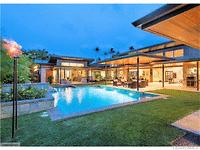 Photo of 4528 Kahala Ave, Honolulu, HI 96816