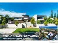 Photo of 4432 Kahala Ave, Honolulu, HI 96816
