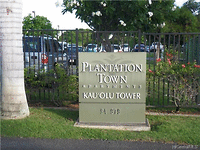 Photo of Plantation Town Apartments #808, 94-979 Kauolu Pl, Waipahu, HI 96797